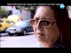 """Миролюба Бенатова за агресията на една """"царица"""""""