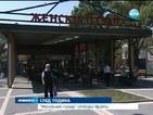"""""""Женският пазар"""" отвори врати"""