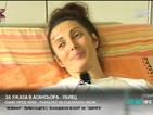 Оцелялата от асансьора-убиец Мария: Обещах на сина си да живея
