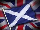 МВФ: Отделяне на Шотландия ще предизвика несигурност