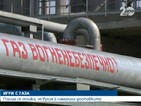 Полша се оплака, че Русия й намалила доставките на газ