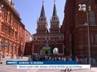 Европа наложи нови санкции на Русия, Москва ще им отговори