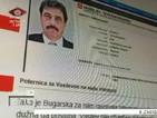 Екип на Нова по следите на Цветан Василев в Сърбия
