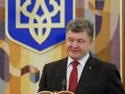 Подкрепа от ЕП получиха плановете на Порошенко за мир