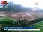 Една жертва и стотици евакуирани заради наводненията в Сърбия