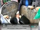 От Vbox7: Пъхнаха украински депутат в кофа за боклук