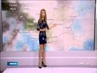 Прогноза за времето (17.09.2014 - обедна)