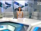 Новините на Нова (17.09.2014 - следобедна)