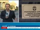 Съдът пусна Цветан Василев срещу подписка (ОБЗОР)