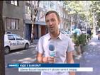 Цветан Василев се укрива в луксозен хотел в Белград