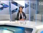 Новините на Нова (18.09.2014 - следобедна)