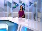 Новините на Нова (19.09.2014 - обедна)