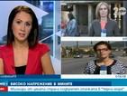 Новините на Нова (19.09.2014 - следобедна)