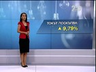 Новините на Нова (19.09.2014 - късна)