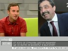 Екип на Нова телевизия по следите на Цветан Василев в Сърбия