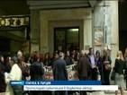 Държавните служители в Гърция стачкуват