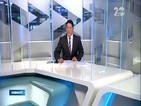 Новините на Нова (25.09.2014 - следобедна)