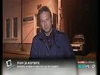 Много неизвестни около взрива в Горни Лом