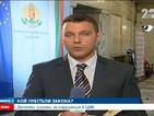 ЦИК: Най-много нарушения има в Кюстендил и Вакарел