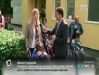 """""""Пълен абсурд"""": Откраднаха специализиран бус за деца с увреждания"""