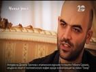 Роберто Савиано: България е мафия с демокрация вътре
