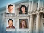 "Вторият кабинет ""Борисов"" официално готов (ОБЗОР)"
