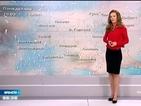 Прогноза за времето (17.11.2014 - сутрешна)