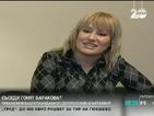 Съседи гонят Анна Баракова от депутатския апартамент
