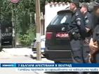 7 българи бяха арестувани в Белград(ОБЗОР)