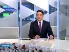 Новините на Нова (18.12.2014 - следобедна)