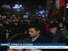 Стотици протестираха срещу спорните пенсионни промени