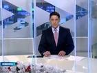 Новините на Нова (30.12.2014 - следобедна)