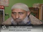 Мюсюлманите в Пазарджик: Ислямът означава мир