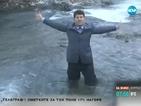 """""""Пълен абсурд"""": Кой и защо се хвърля в ледените води на р. Първенецка?"""