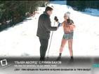 """""""Пълен абсурд"""": На ски по бански, за да няма грип"""