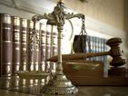 Доминиканската република осъди четирима французи за наркотрафик