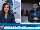 Новините на Нова (22.01.2015 - късна)