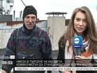 Какво търси Никол Станкулова на покрива?