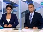 Новините на Нова (29.01.2015 - централна)