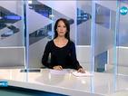 Новините на Нова (30.01.2015 - обедна)