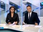 Новините на Нова (30.01.2015 - централна)