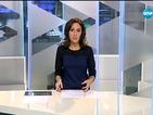 Новините на Нова (30.01.2015 - късна)