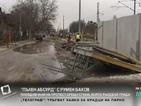 Пловдив на път да бъде разделен от бетонна стена