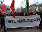 Протест на БСП срещу чужди войски у нас