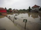 Мизия - година след потопа