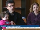 Обмислят забавления за децата на бежанците