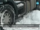 Няма опасност от преливане на язовирите в Кърджалийско