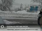 Обстановката в Кърджалийско остава бедствена
