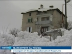 Половин България остава под снега, един човек е обявен за издирване