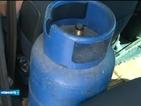 10 хиляди лева глоба за незаконно пълнене на газови бутилки